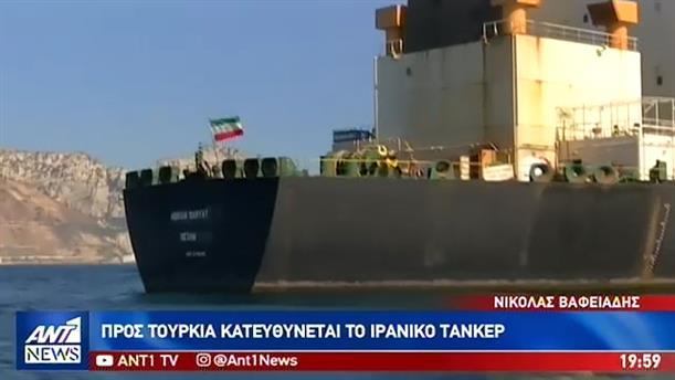 Άλλαξε ρότα το ιρανικό τάνκερ που πλέει στη Μεσόγειο