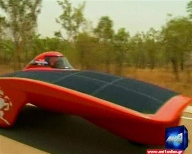 Αγώνας ηλιακών αυτοκινήτων