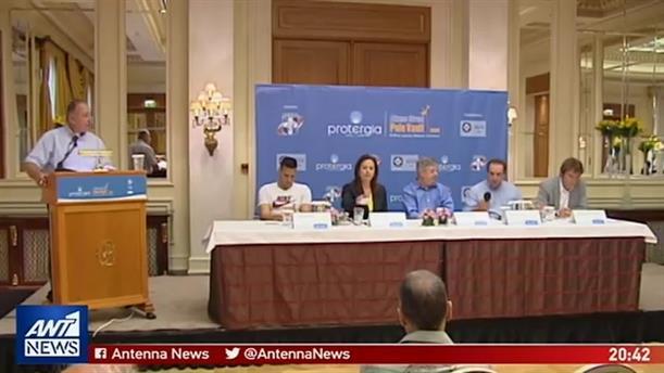 Διάσημοι πρωταθλητές δίνουν ραντεβού στο Ζάππειο