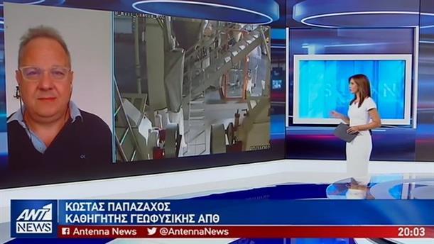 Παπαζάχος στον ΑΝΤ1: αναμενόμενος ένας σεισμός άνω των 5 Ρίχτερ κάθε μήνα στην Ελλάδα