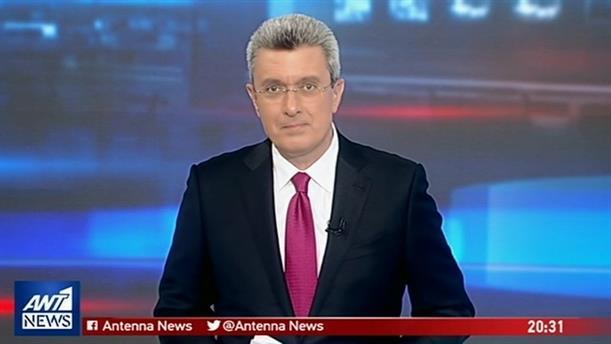 ANT1 NEWS 25-02-2019 ΣΤΙΣ 19:30