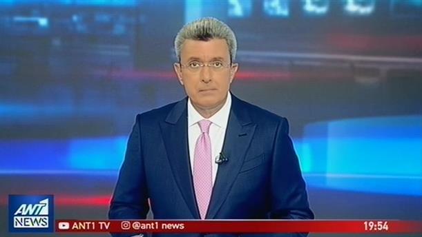 ANT1 NEWS 26-10-2018 ΣΤΙΣ 19:30