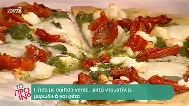 Πίτσα με σάλτσα verde, ψητά ντοματίνια, μυρωδικά και φέτα
