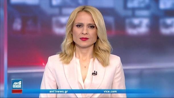 ANT1 NEWS 06-06-2021 ΣΤΙΣ 18:50