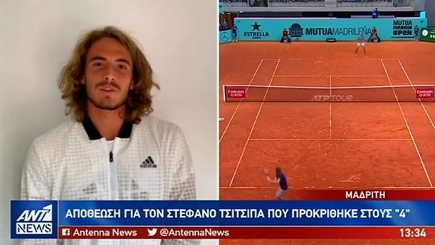 """Στους """"4"""" της Μαδρίτης προκρίθηκε ο Στέφανος Τσιτσιπάς"""