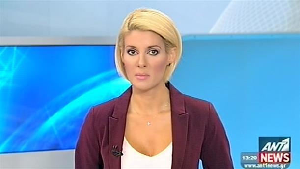 ANT1 News 17-09-2014 στις 13:00