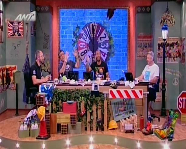 Ράδιο Αρβύλα - 08/05/2012