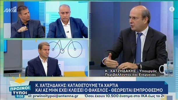 """Ο Κ. Χατζηδάκης στην εκπομπή """"Πρωινοί Τύποι"""""""