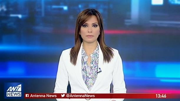 ANT1 NEWS 15-04-2019 ΣΤΙΣ 13:00