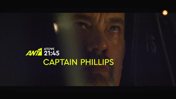 Captain Phillips - Τρίτη 17/9