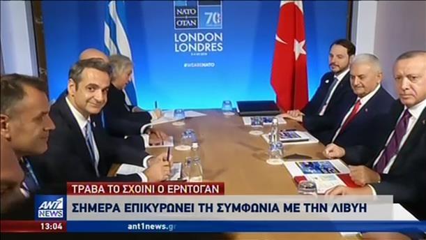 Μητσοτάκης και Ερντογάν συμφώνησαν ότι διαφωνούν σε όλα