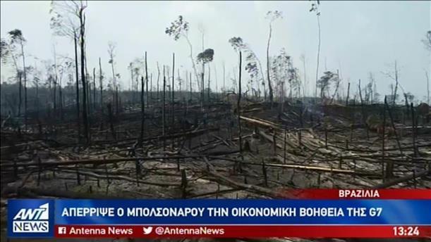 Οι φλόγες συνεχίζουν το καταστροφικό τους έργο στον Αμαζόνιο