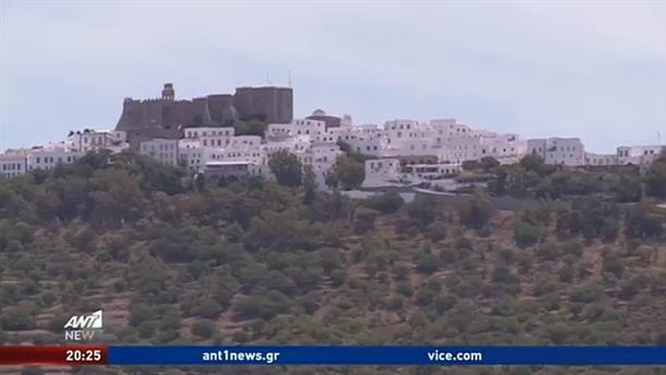 """Ο ΑΝΤ1 στην Πάτμο: Η """"Ιερουσαλήμ"""" του Αιγαίου """"άνοιξε"""" για τους τουρίστες"""