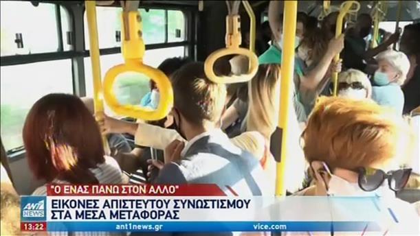 """Κορονοϊός: """"εστίες"""" ανησυχίας τα μέσα μεταφοράς"""