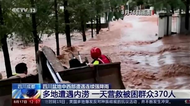 Διάσωση από πλημμύρες στην Κίνα