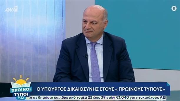 Κώστας Τσιάρας – ΠΡΩΙΝΟΙ ΤΥΠΟΙ - 13/10/2019