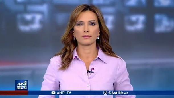 ANT1 NEWS 19-08-2020 ΣΤΙΣ 13:00