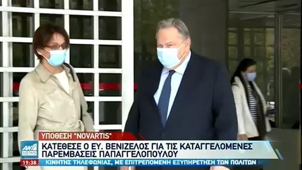 Novartis - Παπαγγελόπουλος: Πολύωρη κατάθεση του Ευάγγελου Βενιζέλου