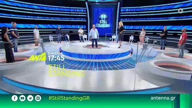 Still Standing - Παρασκευή 20/11