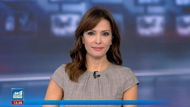 ANT1 NEWS 20-11-2020 ΣΤΙΣ 13:00