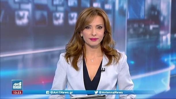 ANT1 NEWS 02-06-2021 ΣΤΙΣ 13:00