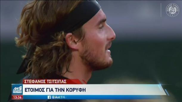 Ρολάν Γκαρός: Τσιτσιπάς εναντίον Τζόκοβιτς για μία θέση στον τελικό