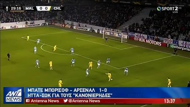 Γκολ και θέαμα από το Europa League