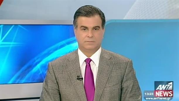 ANT1 News 08-12-2014 στις 13:00