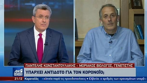Ο Παντελής Κωνσταντουλάκης στον ΑΝΤ1 για το τεστ ανίχνευσης κορονοϊού