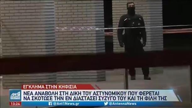 Διπλή δολοφονία στην Κηφισιά: αναβολή στην δίκη, λόγω κορονοϊού