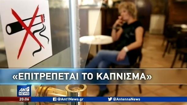 """Η πρώτη """"Λέσχη Καπνιστών"""" λειτουργεί στη Θεσσαλονίκη"""
