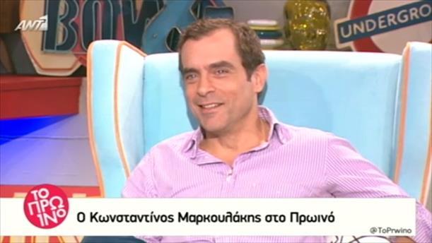 Κωνσταντίνος Μαρκουλάκης