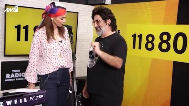 Your Face Sounds Familiar All Star - Μπέττυ Μαγγίρα - Πρόβα - Επεισόδιο 9