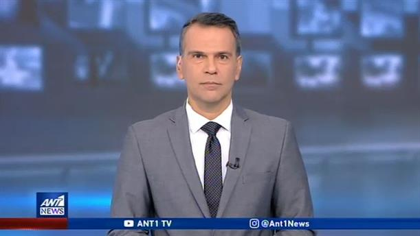 ANT1 NEWS 10-11-2019 ΣΤΙΣ 13:00