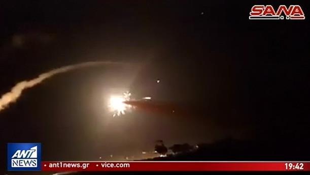Καθησυχαστικές οι κυπριακές Αρχές για τον πύραυλο που έπληξε τα Κατεχόμενα