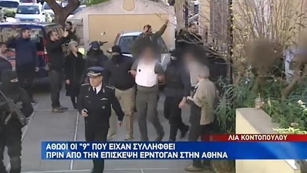 Αθώοι οι Κούρδοι που είχαν συλληφθεί στην Αθήνα ως εξτρεμιστές