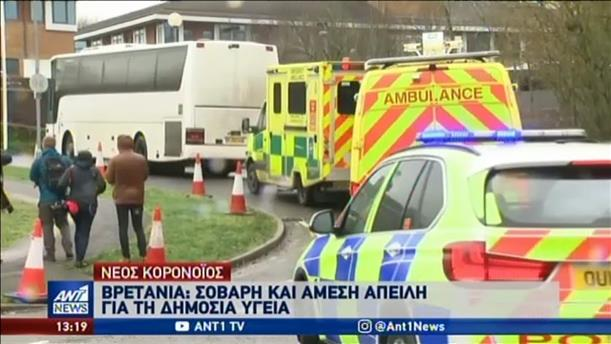 Κορονοϊός: περισσότερα θύματα κι από την επιδημία του SARS