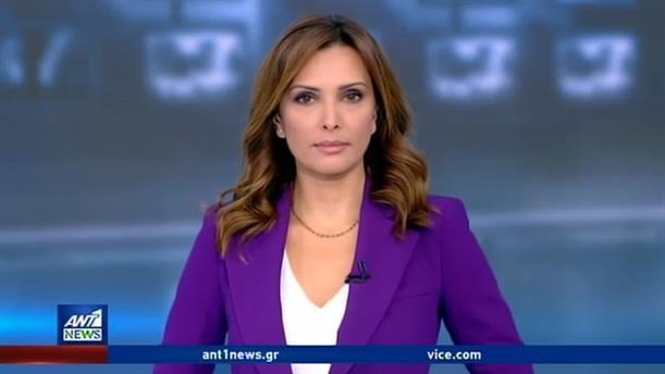 ANT1 NEWS 12-06-2020 ΣΤΙΣ 13:00