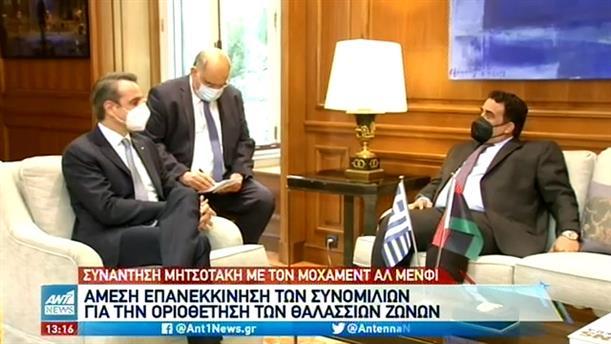 Επανεκκίνηση συνομιλιών για την ΑΟΖ Ελλάδας – Λιβύης
