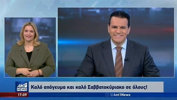 ANT1 NEWS 24-01-2020 ΣΤΗ ΝΟΗΜΑΤΙΚΗ