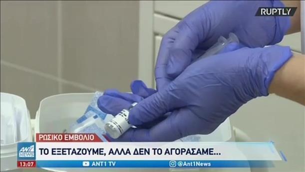 Κορονοϊός: κλιμακώνεται η κόντρα για τα εμβόλια