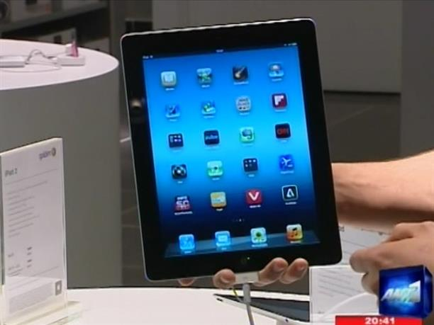 Ανάρπαστο στην Ελλάδα το iPad3