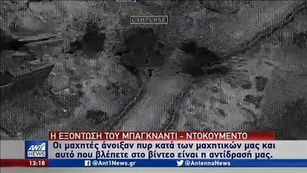 """Καρέ-καρέ η επιχείρηση """"εξολόθρευσης"""" του αρχηγού του ISIS"""
