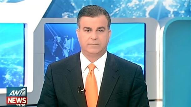 ANT1 News 15-03-2016 στις 13:00