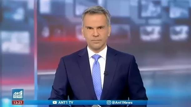 ANT1 NEWS 24-04-2021 ΣΤΙΣ 13:00