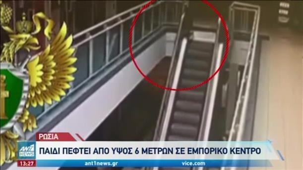 Παιδί έπεσε από ύψος 6 μέτρων σε εμπορικό κέντρο