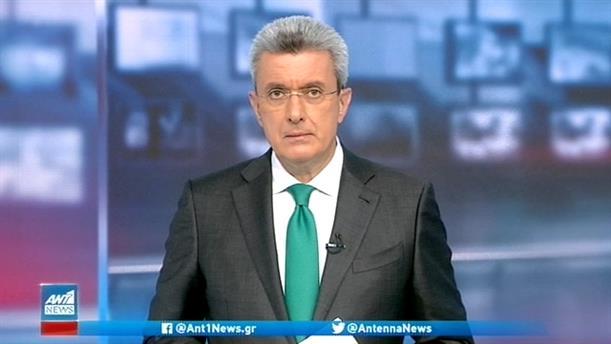 ANT1 NEWS 09-11-2020 ΣΤΙΣ 18:50