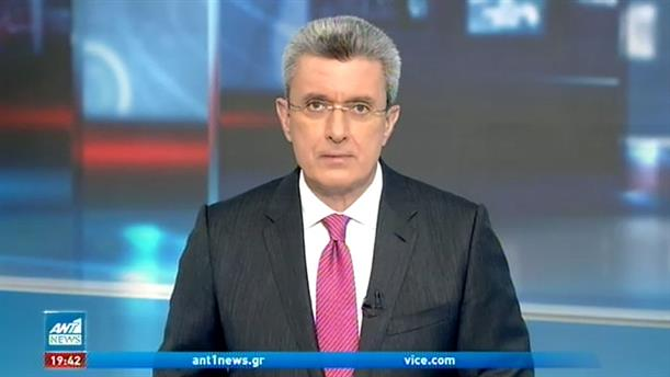 ANT1 NEWS 01-02-2021 ΣΤΙΣ 18:50