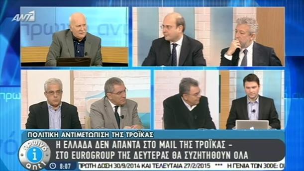 Πρωινό ΑΝΤ1 – Εκπομπή - 05/12/2014