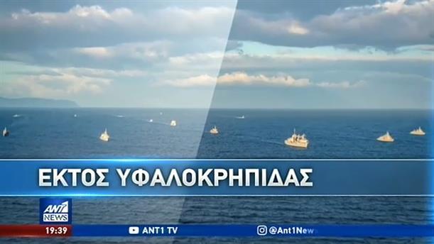 Η Αθήνα ψάχνει τον στόχο πίσω από την «βόλτα» του Oruc Reis
